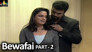 Horror Crime Story Bewafai Part - 2 | Aatma Ki Khaniyan | Sri Balaji Video - SRIBALAJIMOVIES