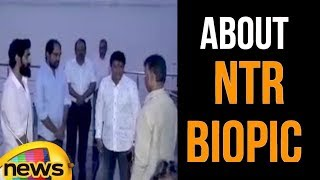 Balayya, Krish, Rana Meet CM Chandrababu Naidu over NTR Biopic | Mango News - MANGONEWS