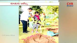CM KCR Birthday today | KTR with His Family Members Plants Planted | Pragathi Bhavan | CVR NEWS - CVRNEWSOFFICIAL