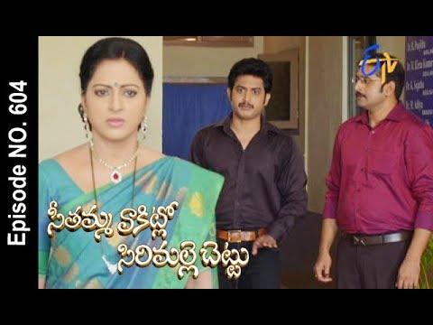 Seethamma Vakitlo Sirimalle Chettu   10th August 2017   Full Episode No 604   ETV Telugu   cinevedika.com