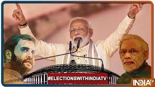 Lok Sabha Elections 2019: ओडिशा के बालासोर में बोले PM Modi, जनता का प्यार देखकर तय है खिलेगा कमल - INDIATV