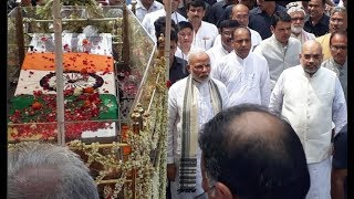 Vajpayee Amar Rahen: Sea of supporters join final journey; foreign dignitaries in attendence - NEWSXLIVE