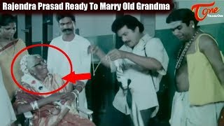 Rajendra Prasad Ready To Marry Old Grandma || NavvulaTV - NAVVULATV