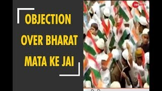 Deshhit: Objection over Bharat Mata Ke Jai in Uttar Pradesh's Madarsa's - ZEENEWS