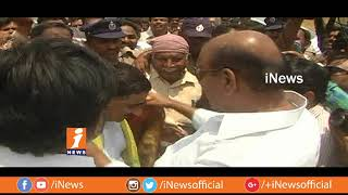 Secret Behind Anantapur District Assembly Constituency Seats In Telangana? | Loguttu | iNews - INEWS