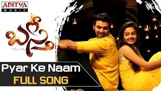 Pyar Ke Naam Full Song || Basthi Movie Songs || Shreyan, Pragathi - ADITYAMUSIC