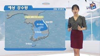 [날씨정보] 06월 28일 11시 발..