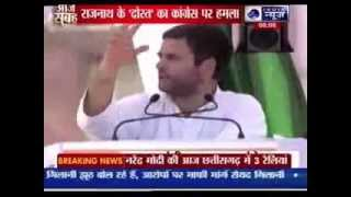 Kalbe Jawad says Congress is Communal party - ITVNEWSINDIA