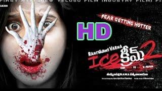 RGV Ice Cream 2 Movie Logo Launch - TELUGUONE