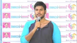 Sundeep Kishan Speech at Telugu Film Industry Swachh Hyderabad - TFPC