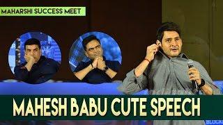Super Star Mahesh Babu Cute Speech | Mahesh Babu | Pooja Hegde | Vamshi Paidipally - IGTELUGU