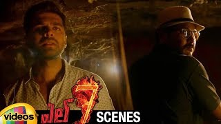 Adith Arun Learns About Dark Energy | L7 Telugu Movie Scenes | Pooja Jhaveri | Mango Videos - MANGOVIDEOS