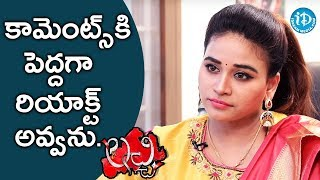 I Don't React Much For Negative Comments - Actress Jayathi || #Lachi || Talking Movies - IDREAMMOVIES