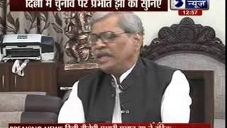 India News Exclusive interview with Prabhat Jha - ITVNEWSINDIA