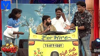 Chalaki Chanti & Team Performance - Chanti Skit Promo - 21st March 2019 - Jabardasth Promo - MALLEMALATV