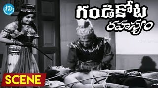 Gandikota Rahasyam Movie Scenes - Jayalalitha Saves NTR From Rajanala || Hemalatha || Devika - IDREAMMOVIES