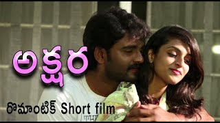 Akshara Telugu Short film | Hemanth | Prachi Thaker | Telugu - YOUTUBE