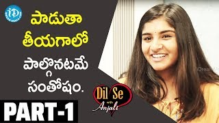 Singer Kavya Borra Exclusive Interview Part #1 || Dil Se With Anjali - IDREAMMOVIES