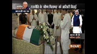 Rahul Gandhi visits Atal ji's residence at Krishna Menon Marg to pay last respects - INDIATV