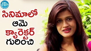 Kimaya About Her Character In Kotha Kothaga Unnadi || Talking Movies with iDream - IDREAMMOVIES
