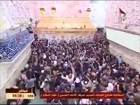Opening Imam Hussain's shrine after 45 days. New Golden window (Zarih) made in Iran was installed.