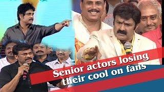Senior actors losing their cool on fans l Balakrishna l Nagarjuna l Chiranjeevi - IGTELUGU