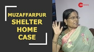 Muzaffarpur shelter home case: Shocked that a minister can't be traced, DGP must explain, says SC - ZEENEWS