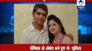ABP LIVE: Kanpur woman murder case l Husband arrested for wife's murder - ABPNEWSTV