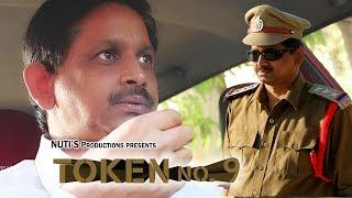 Token no. 9 Telugu short film by Swamy.A - YOUTUBE
