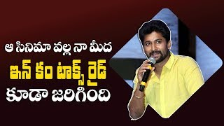 That Film Caused An Income Tax Raid On Us: Nani | Hit Pre Release Event - IGTELUGU