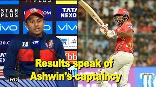 IPL 2018 | Results speak of Ashwin's captaincy: Mayank Agarwal - IANSINDIA