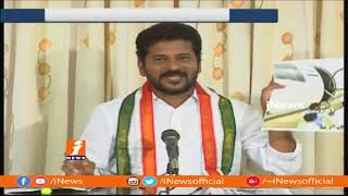 Congress Leader Revanth Reddy Comments On CM KCR | iNews - INEWS