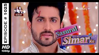 Sasural Simar Ka : Episode 1329 - 22nd November 2014