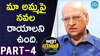 Renowned Writer V. Rajarammohan Rao Interview Part #4 || Akshara Yathra With Mrunalini #20 - IDREAMMOVIES