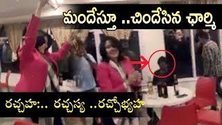 మందేసిన ఛార్మి ,  పూరితో  కల్పి డాన్స్ వేస్తే | Charmi Drunk & Dance With Puri Jagannath | TVNXT - MUSTHMASALA