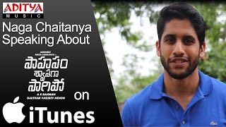Naga Chaitanya Speaking About Saahasam Shwasaga Saagipo Songs | Listen Now on i Tunes Music ♫ - ADITYAMUSIC