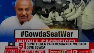 JDS-Congress drama, Karnataka: Congress Tumkur MP rebels, Will Cong act? Will the alliance survive? - NEWSXLIVE