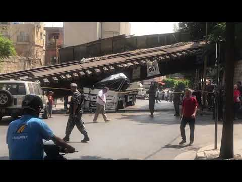 Պէյրութի պատմական «Երկաթէ կամուրջ»ը փուլ եկաւ