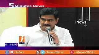 5 Minutes Speed News | AP and Telangana Today News Updates | iNews - INEWS