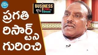 GBK Rao About Pragathi Resorts || Business Icons With iDream - IDREAMMOVIES
