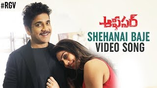 Shehanai Baje Video Song | Officer Movie Songs | Nagarjuna | Myra Sareen | RGV | #ShehanaiBaje - RGV