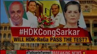 Epicentre Bengaluru BJP adopts wait and watch; will HDK Congress Sarkar pass the test - NEWSXLIVE