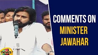 Pawan Kalyan Comments on Minister Jawahar at Kovvur Public Meeting | Jana Sena Porata Yatra | Pawan - MANGONEWS