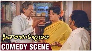 Seetharama Kalyanam Comedy Scenes | Balakrishna | Rajini | Jaggaya | Superhit Telugu Movies - RAJSHRITELUGU