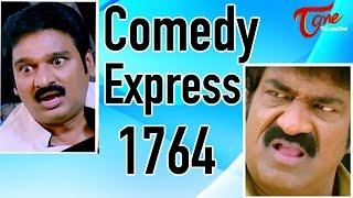 Comedy Express 1764 | B 2 B | Latest Telugu Comedy Scenes | TeluguOne - TELUGUONE