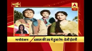 Veteran actress Daisy Irani reveals she was raped at the age of 6 during the shoot of a fi - ABPNEWSTV