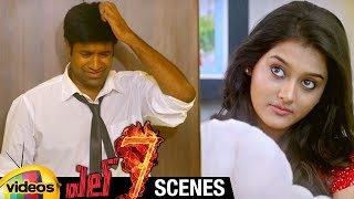 Vennela Kishore Tries To Reveal Who Pooja Jhaveri Really Is | L7 Telugu Movie Scenes | Mango Videos - MANGOVIDEOS