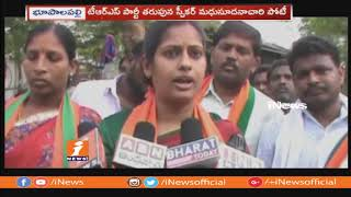 BJP Candidate Chandupatla Keerthi Reddy Attracts Voters In Bhupalpally Consistency   iNews - INEWS