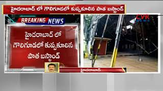 CBS Old Bus Stand Shed collapsed In GowliGuda | Hyderabad | CVR NEWS - CVRNEWSOFFICIAL