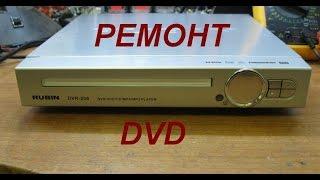 Ремонт DVD плеера (проигрывателя) восстановления блока питания